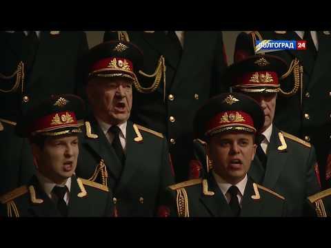 Russische Musik: Alexandrov Chor - Konzert