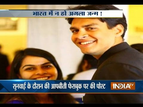 Lady IAS Officer: No Woman Should Be Born in India - India TV
