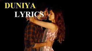 DUNIYA LYRICS – Luka Chuppi   Akhil   Dhvani Bhanushali