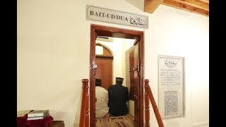 Introduction to Bait-ud Dua - Jalsa Qadian 2018