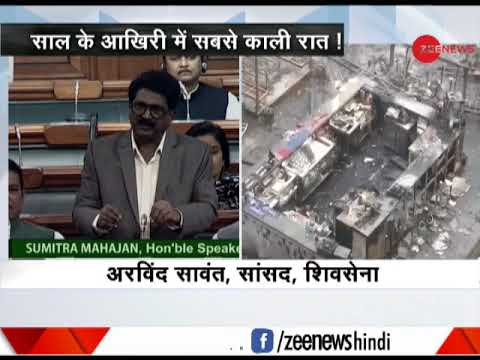 BJP MP Kirit Somaiya says, BMC responsible for Lower Parel fire