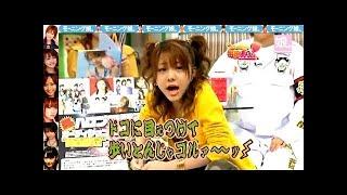 モーニング娘。田中れいな × 中澤裕子 2008 田中れいな 検索動画 14