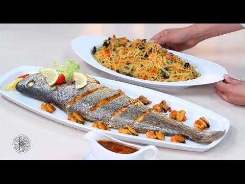 Choumicha : Recette facile et réussie de poisson au four, salade de vermicelle aux fruits de mer