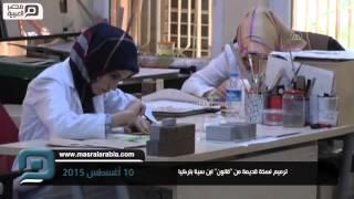 مصر العربية | ترميم نسخة قديمة من