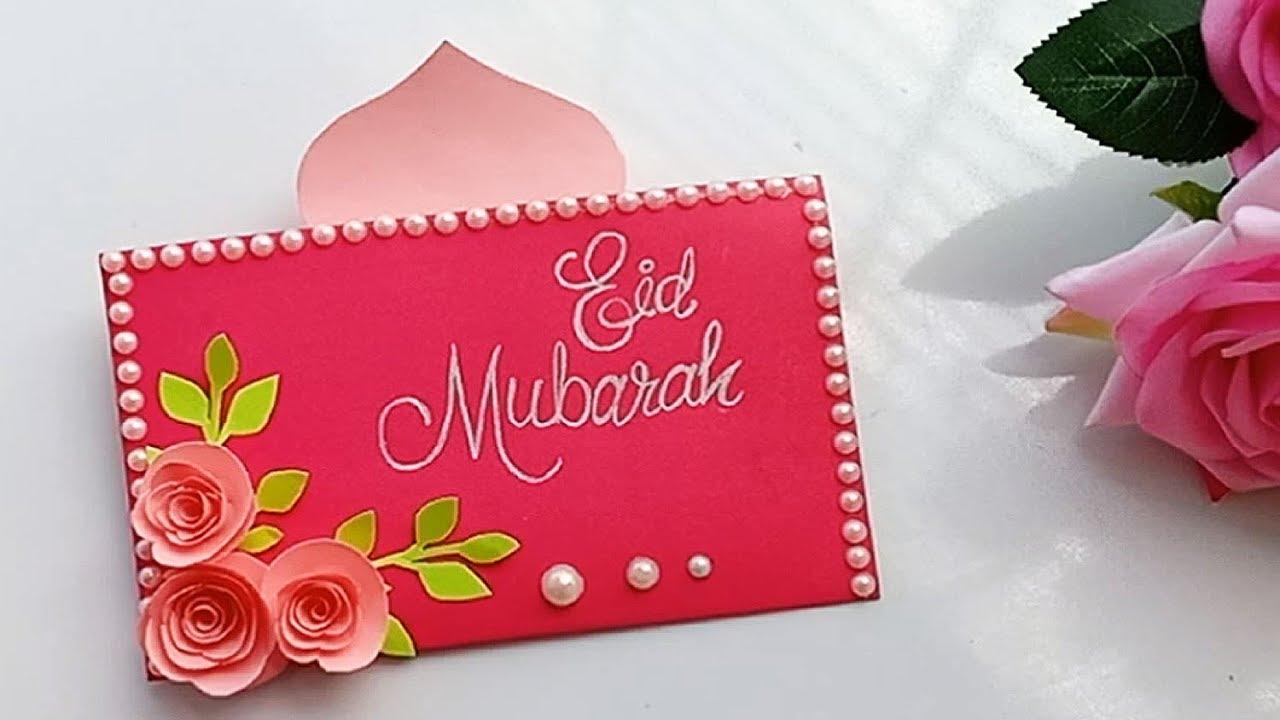 How to make handmade Eid card / DIY Beautiful Pop-up Eid card idea.