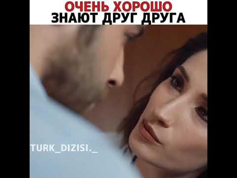 """Моменты из турецкого сериала """"Горничные"""""""