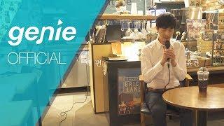 윤건 YOON GUN - 내 편 My side Official Live Video - Stafaband