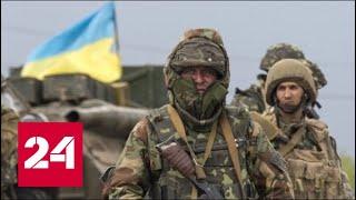 Украина может продлить военное положение. 60 минут от 11.12.18.
