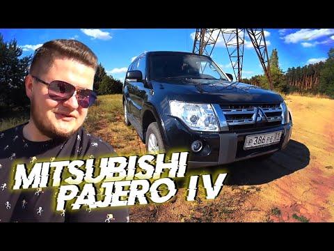 MITSUBISHI PAJERO IV. Обзор от владельца, спустя 2 года эксплуатации.