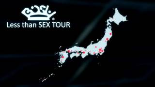 BiSH Less than SEX TOUR 6月4日(土) [神奈川]横浜ベイホール 16:00/17:...