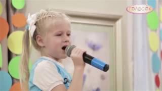 """Академия """"Голосок"""". Аня Прощайло - """"Зореньки краше"""". Красивая песня для мамы."""