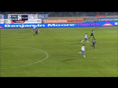 15η Αγ. ΠΑΣ ΓΙΑΝΝΙΝΑ - ΠΑΟΚ 3-0
