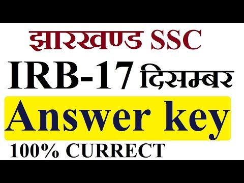 JSSC IRB ANSWER KEY 17th december 2017 all questions gk gs