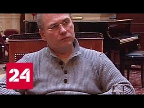 Экс-министру финансов Подмосковья предъявлены обвинения по трем статьям - Россия 24
