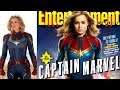Captain Marvel Official First Look | MCU 2019