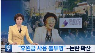 KBS공영노조성명서-국영방송이나 기관지로 전락한 KBS