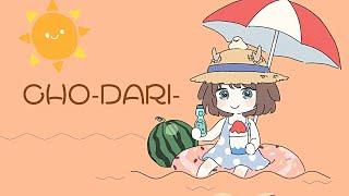 CHO-DARI- covered by 鹿乃