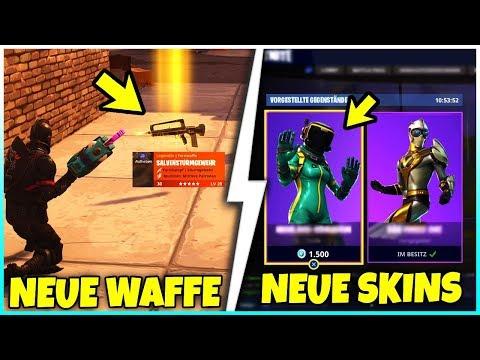 😳 NEUE Legendäre Skins MORGEN im SHOP! 🔥 NEUE GOLD 3-Schuss STURMGEWEHR! - Fortnite Battle Royale