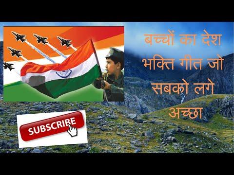 indian-patriotic-song-|-hindi-jhanda-geet-|-झंडा-गीत---झंडा-है-भारत-की-शान