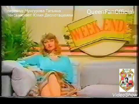 """Интервью """"Queen"""" по поводу выхода альбома """"Hot Space"""", 1982 год. Редкая запись."""