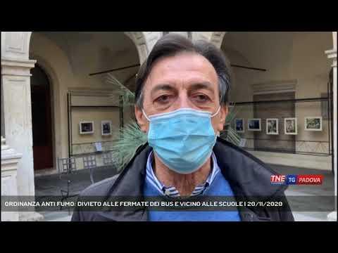 ORDINANZA ANTI FUMO: DIVIETO ALLE FERMATE DEI BUS E VICINO ALLE SCUOLE   20/11/2020