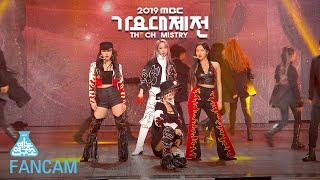 [예능연구소 직캠] MAMAMOO - Destiny+HIP, 마마무 - 우린 결국 다시 만날 운명이었지 + HIP@2019 MBC Music festival 20191231