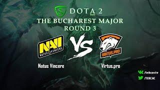 [RU] Natus Vincere (NaVi) vs Virtus.pro   Bo1   The Bucharest Major Round 3 by @Tekcac