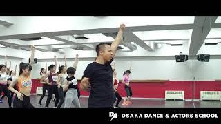 【DA大阪】ダンスインターナショナルプログラム-Dance International Program- Jonathan Lee class