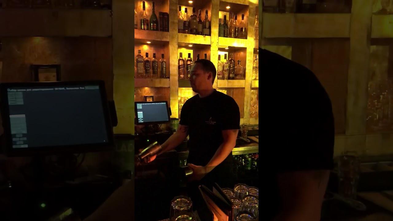 Bar de rencontre kiev