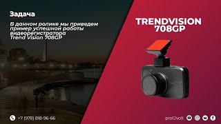 видео База радаров и камер