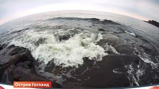 Остров Гогланд | Спецпроект | Телеканал