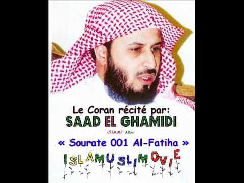 sourate al fatiha saad al ghamidi