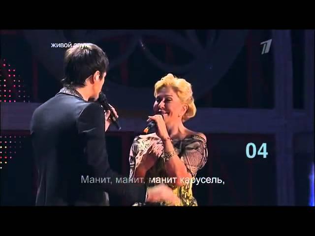 Л. Успенская и И. Григорьев — Карусель (Две звезды)