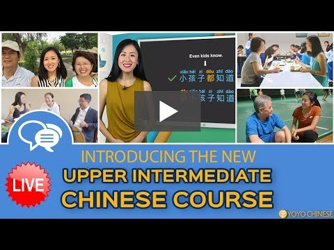 [LIVE]: Introducing Our New Upper Intermediate Conversationa