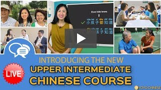 [LIVE]: Introducing Our New Upper Intermediate Conversational Course | Yoyo Chinese