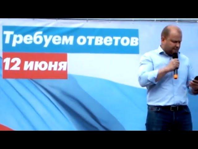 День Навального или Социалистическая программа-2