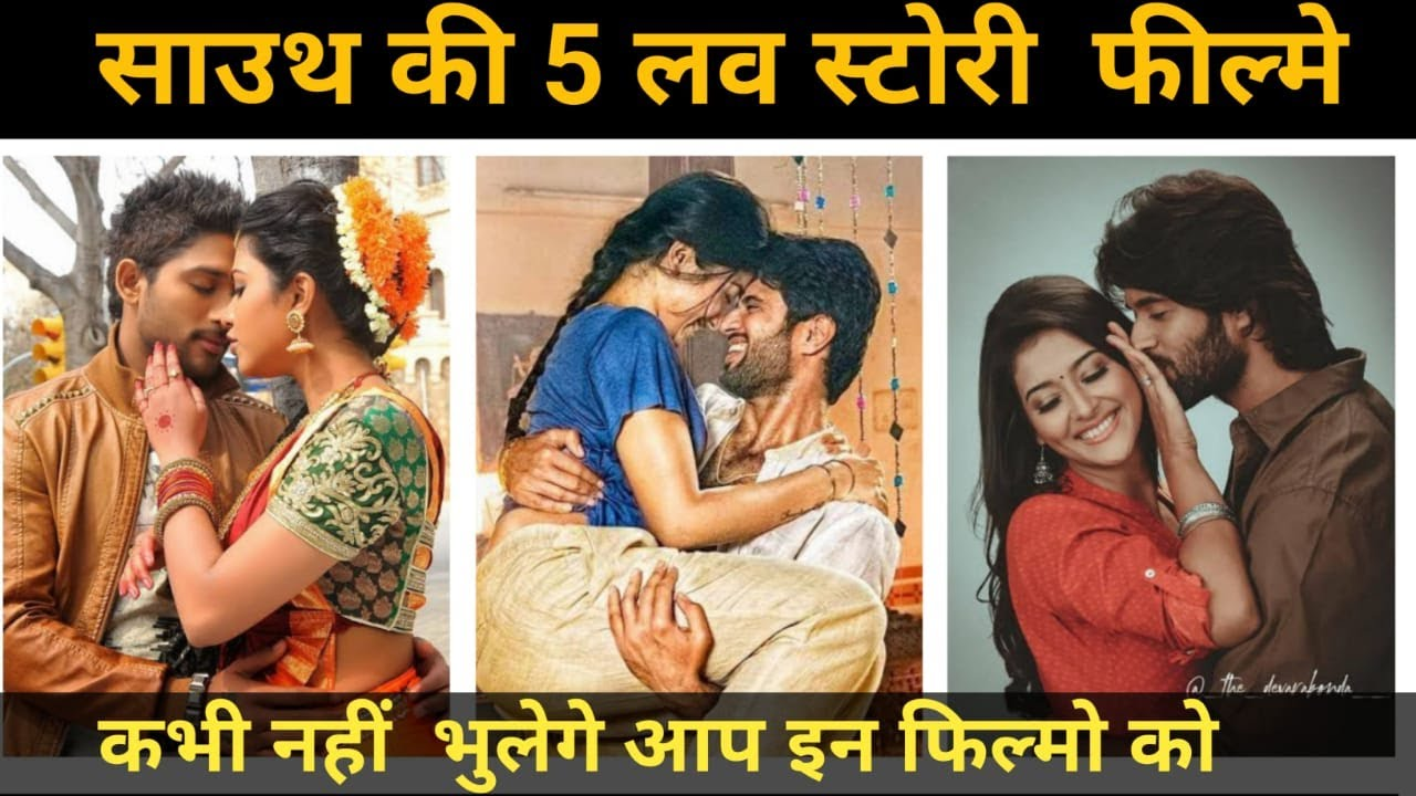Download Top 5 South Love Story Movie In Hindi | Love Story Movie In Hindi Dubbed 2020
