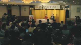 2013年3月1日よりOA開始。 富士急ハイランドCM 絶望要塞「記者会見」篇 ...