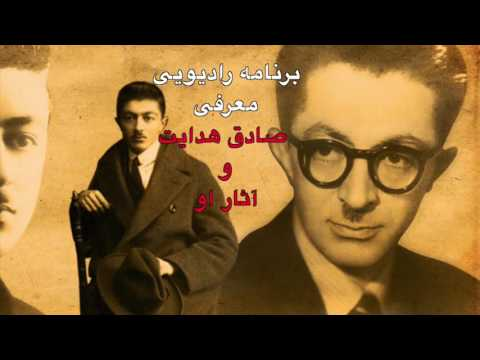 death and women in sadegh hedayat 'the woman destroyed' by simon de beauvoir and 'the woman who lost her man' by sadegh hedayat are stories that are compared in this article the first is.