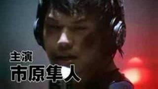 2008.6.7 公開 http://www.kami-puzzle.com/