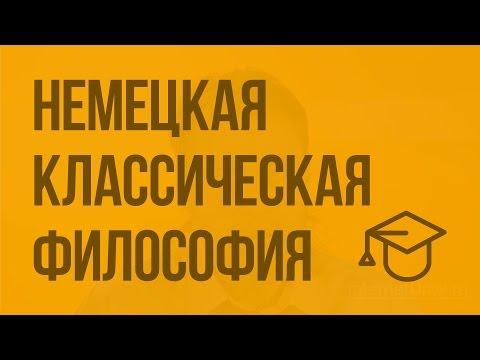 Студентам и аспирантам - книги - философия.