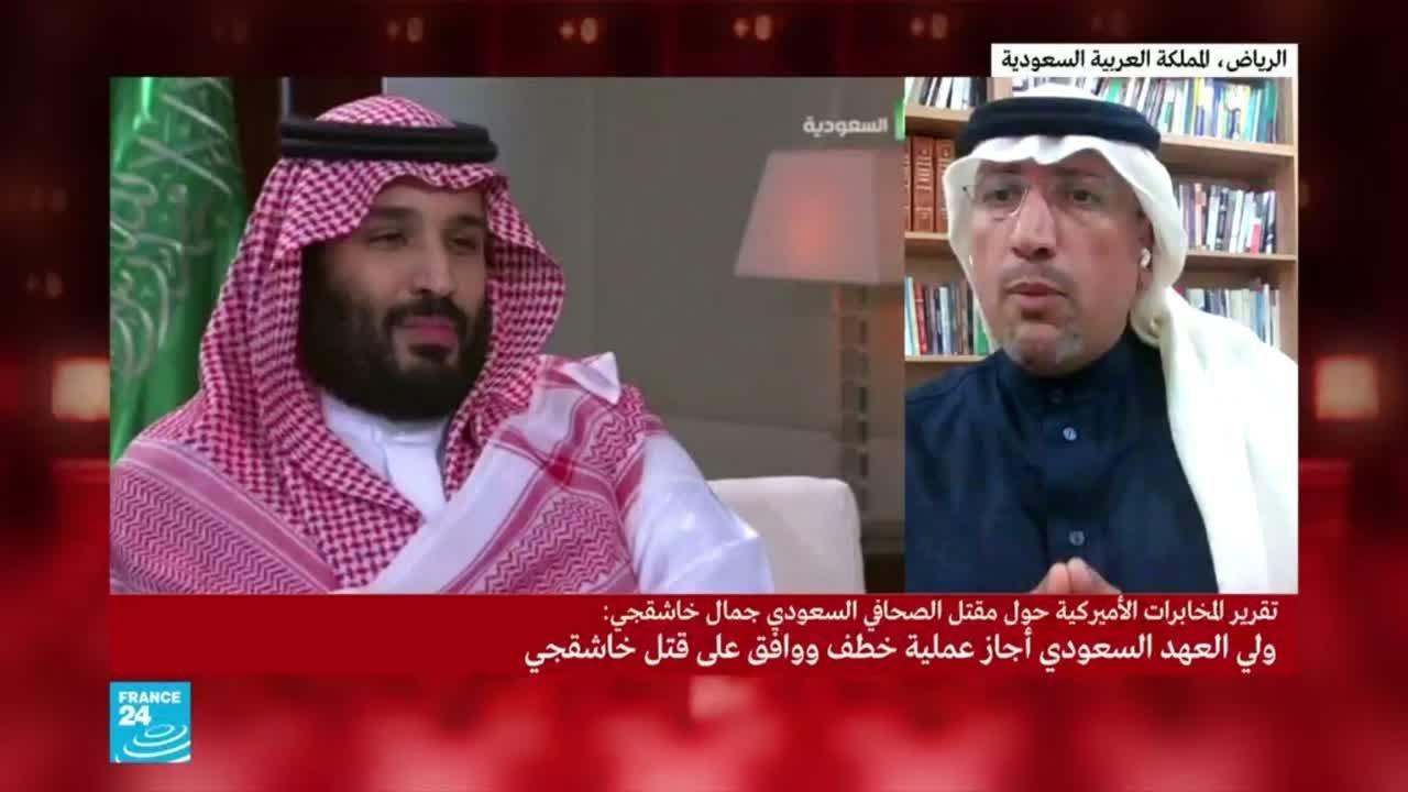 تقرير مقتل خاشقجي.. ارتدادات على الداخل السعودي؟  - نشر قبل 3 ساعة