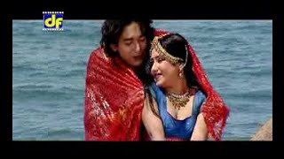 Samundar Mein   Chhattisgarhi Folk HD Video   Laxmi Narayan Pandey, Anupama Mishra   Suman Audio