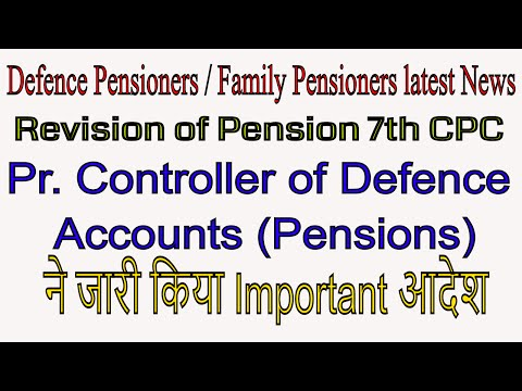 Defence Pension / Family Pensioners Latest News_PCDA (Pensions) issued important order
