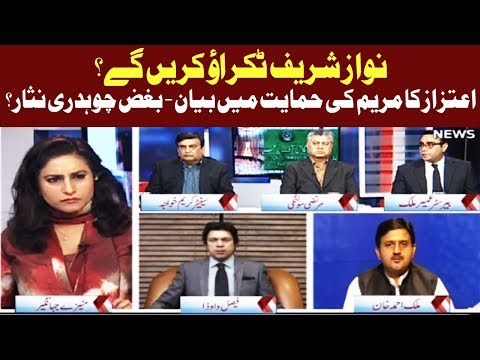 Spot Light - 31 October 2017 - Aaj News