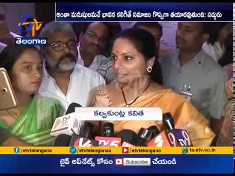 In Conversation with The Mystic | Held in Hyderabad | MP Kavitha Participates