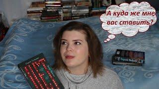 Книжкові покупки вересня || Хто друкує? Провакационная література || А як вам Горалік?