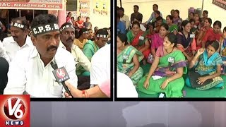 Video Employees Protest At DEO Office Against Contributory Pension Scheme   Nizamabad   V6 News download MP3, 3GP, MP4, WEBM, AVI, FLV Oktober 2018