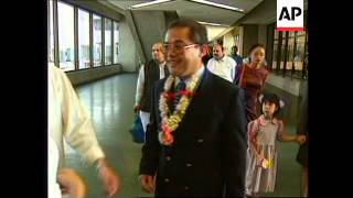 PHILIPPINES: MANILA: ASEAN MINISTERS ARRIVE FOR ANNUAL MEETING