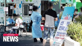 S. Korea sees almost 3,000 COVID-19 cases in 11 days